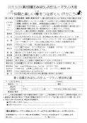 2012.5.20蔵王高原.jpg