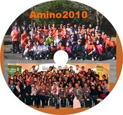 DVD表紙Amino2010.jpg