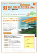 kyushu_0306_page0001.jpg